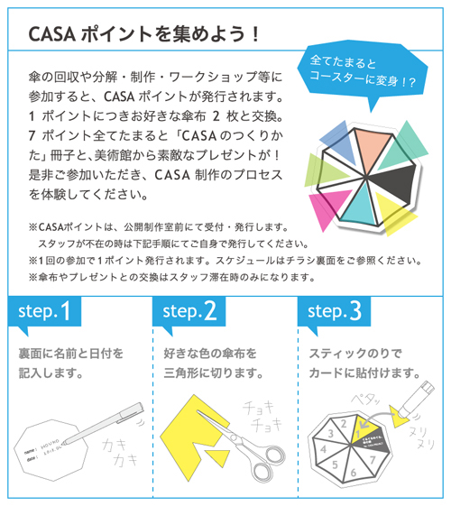 casapoint