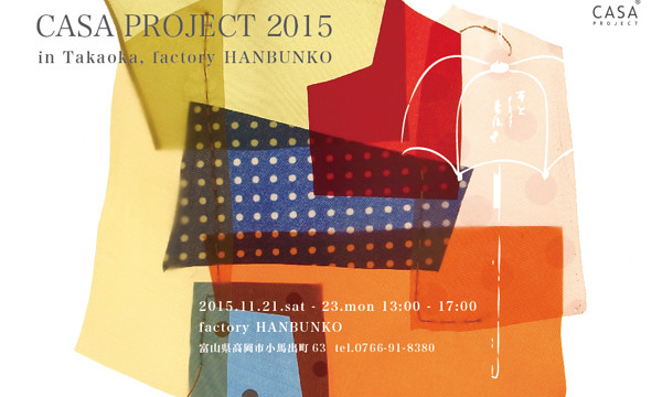 CASA PROJECT 2015 in HANBUNKO