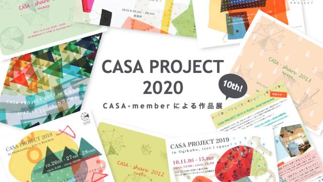 CASA PROJECT 2020